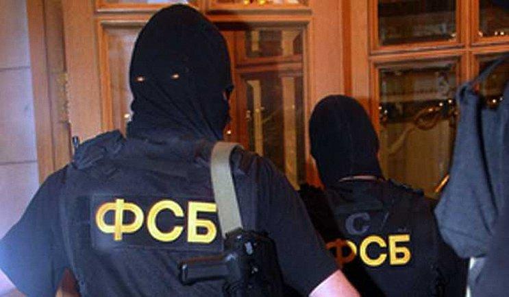 ФСБшники подозревают руководство порта Керчи в получении взятки - фото 1