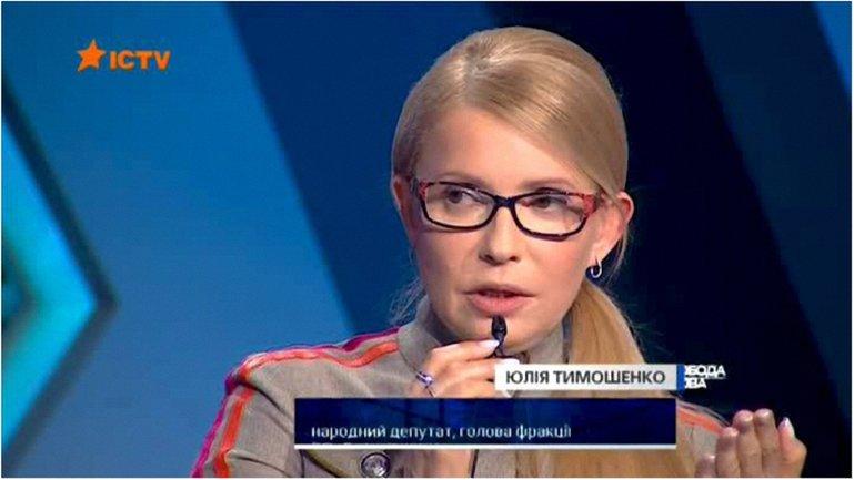 Юлия Тимошенко радикализируется - фото 1