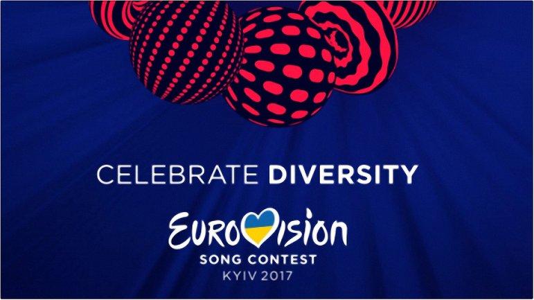 """""""Евровидение-2017"""" в Украине - фото 1"""
