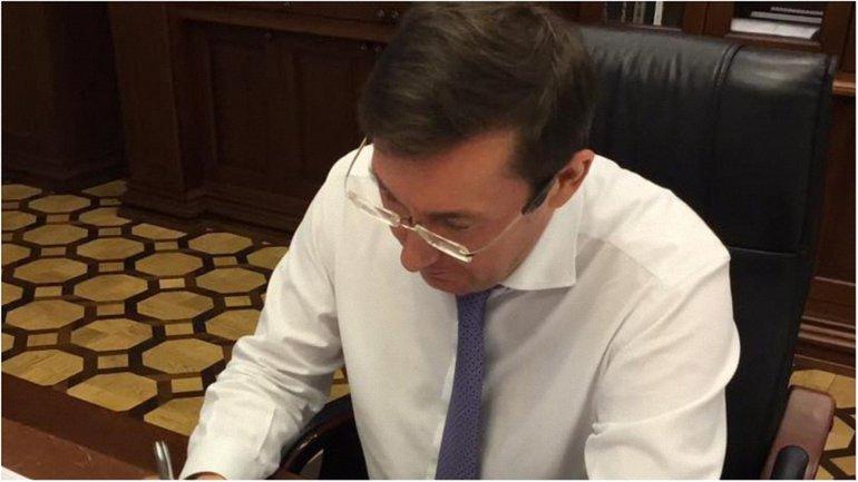 Луценко подписал документы - фото 1