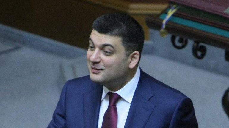 Реформу правительства Украины поддерживают главные мировые финансовые учреждения - фото 1