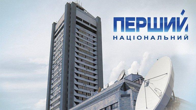 Телеканал можно будет смореть в оккупированном Донецке - фото 1