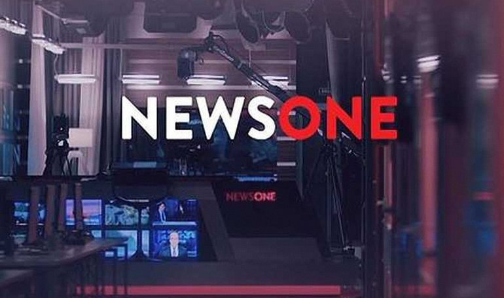 В NewsOne вспомнили о свободе слова - фото 1