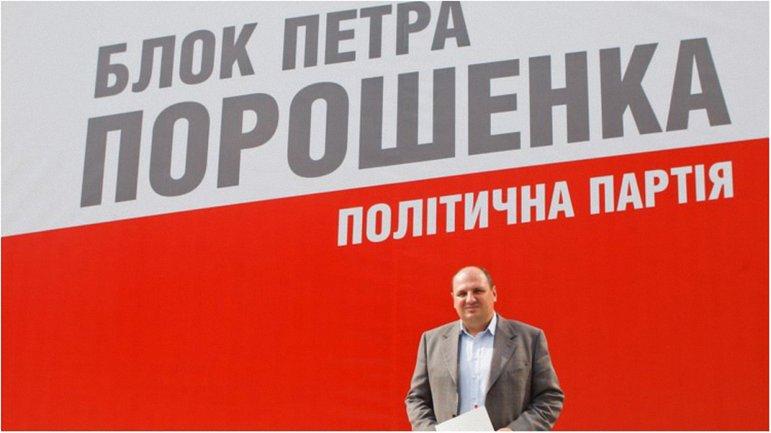 Борислав Розенблат. Етюд у рожевих тонах - фото 1