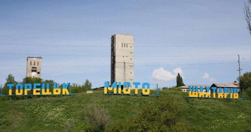 Кроме Торецка может пострадать и вся Луганская область - фото 1