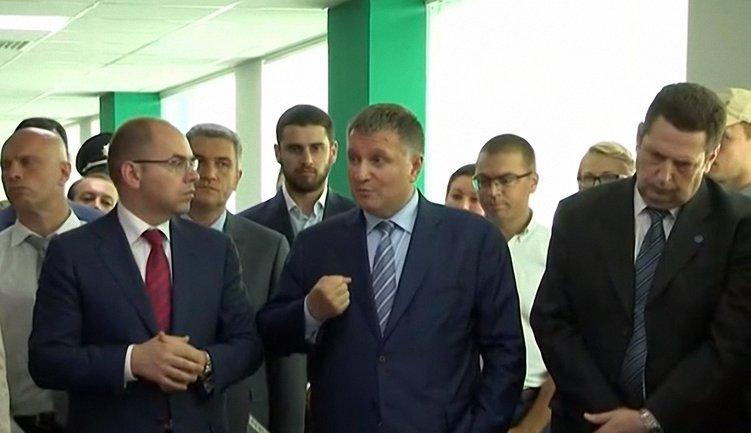 Аваков прокомментировал расследование  - фото 1