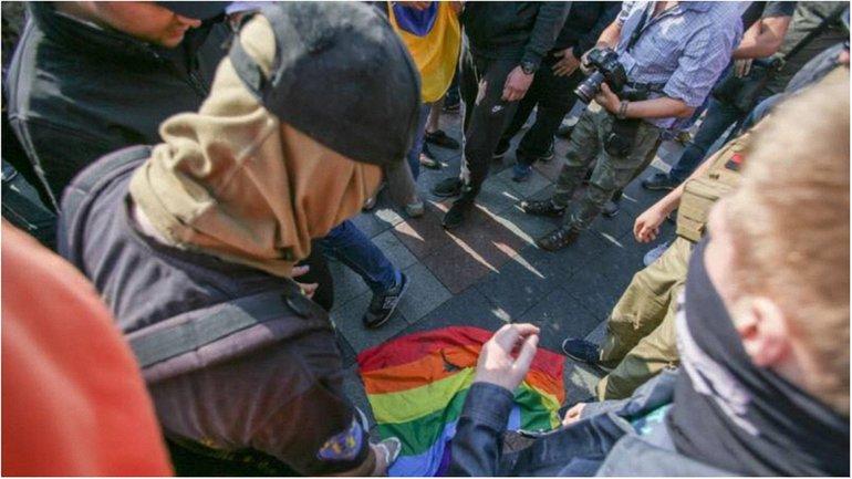 Гомофобія - це фашизм - фото 1