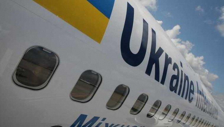Украинцы устроили небывалый ажиотаж при покупке билетов в Европу - фото 1