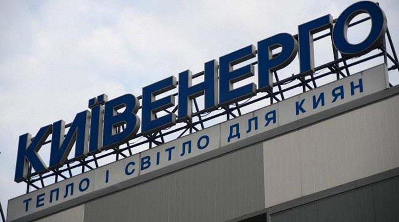 Компании Ахметова отказали в сотрудничестве  - фото 1