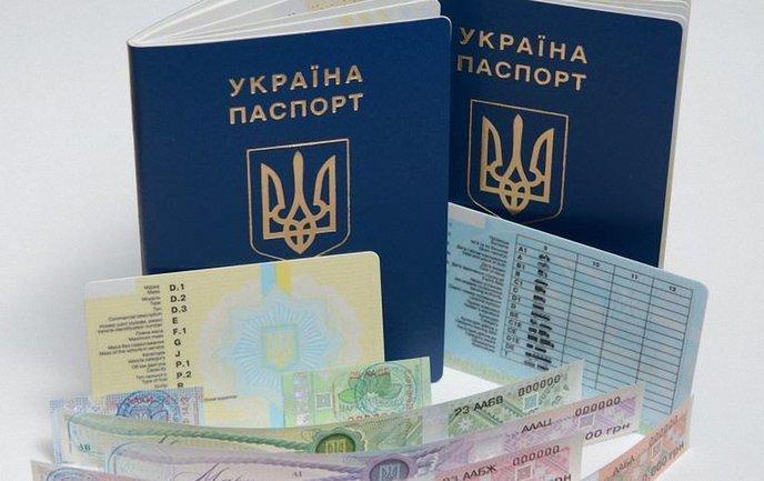 РФ признает нотариально завереное заявление, как отказ от гражданства Украины - фото 1