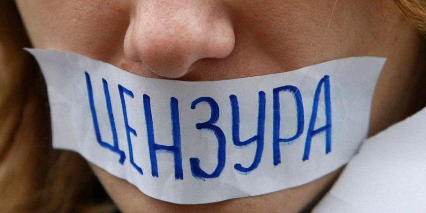 Один из проектов об ограничении свободы слова Верховна Рада отклоняла ранее - фото 1
