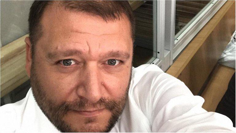 Нардеп помог Добкину внести часть залога - фото 1