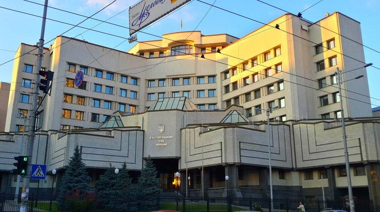 Юрий Левченко заблокировал подписание закона о Конституционном суде - фото 1