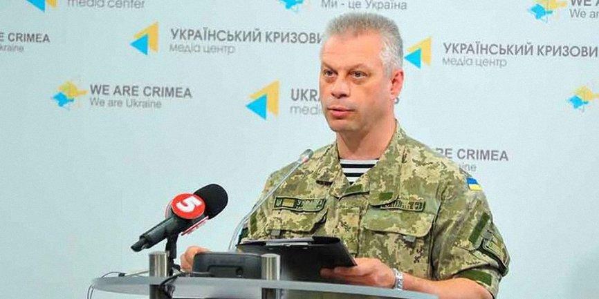 Андрей Лысенко уверен, что Донецк освободят без участия ВСУ - фото 1