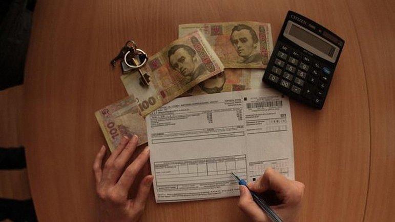Каждый день просрочки будет обходиться украинцам в 0,1% от суммы долга - фото 1