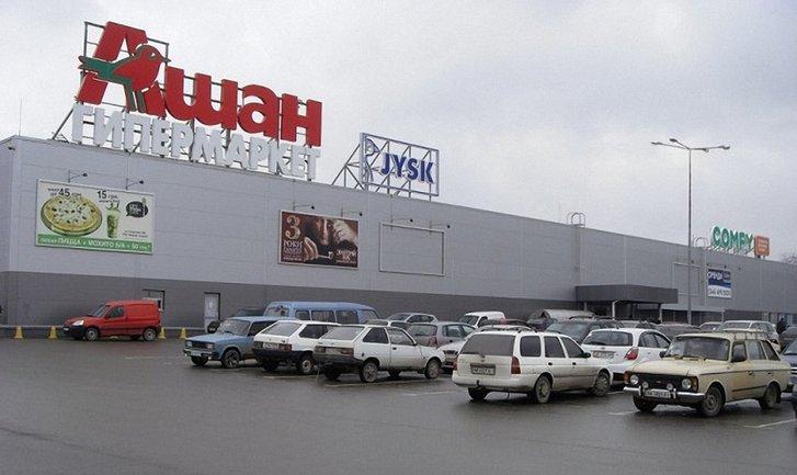 Продукты из Донецка киевский супермаркет назвал технической ошибкой - фото 1