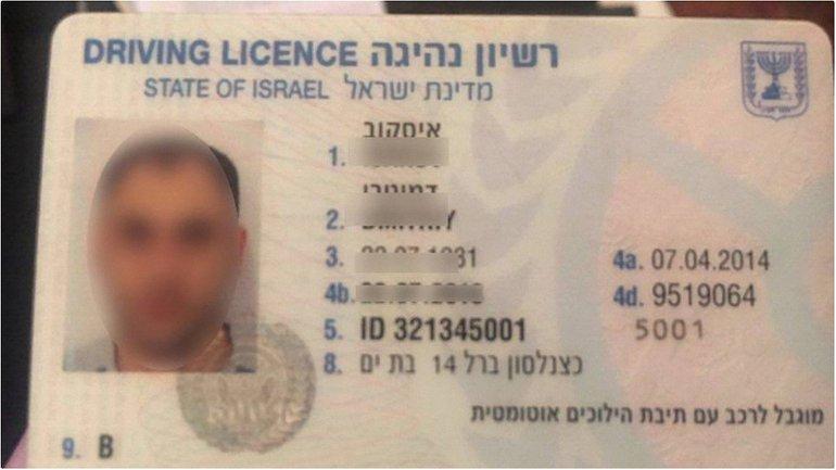 Полиция задержала гражданина Израиля  - фото 1