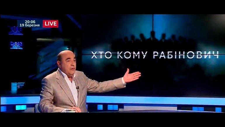 Робин Гуд украинской политики покупает землю на Карибах? - фото 1