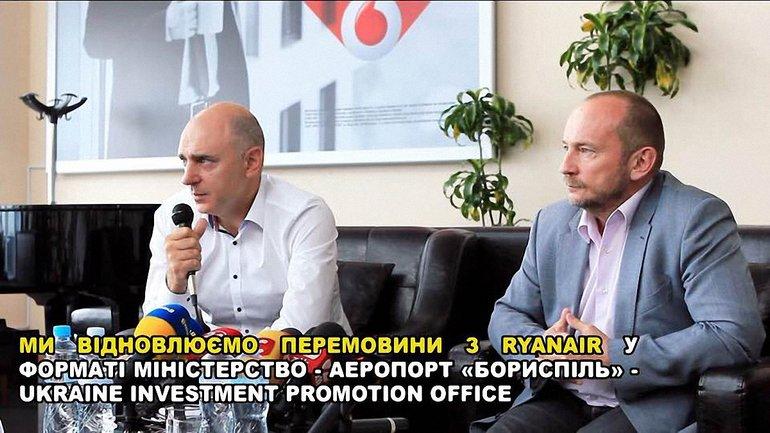 Рябикин восстанавливает переговоры с Ryanair - фото 1