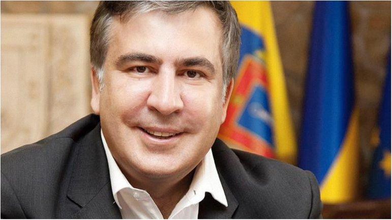 Саакашвили лишил украинского паспорта  - фото 1