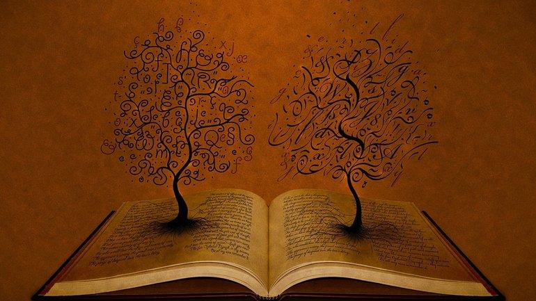 Построить генеалогическое древо в интернете  - фото 1