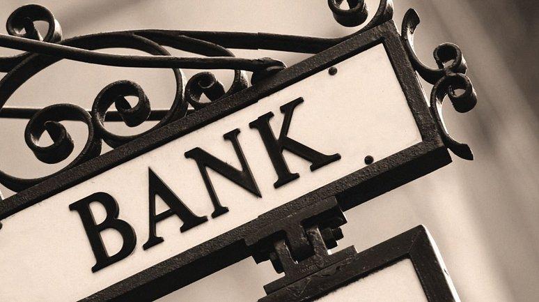 Глава правления банка выписывал кредиты себе же через фиктивные фирмы - фото 1