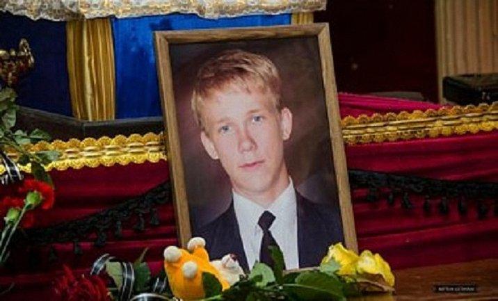 Степана Чубенко убили на блокпосту террористов возле Донецка - фото 1
