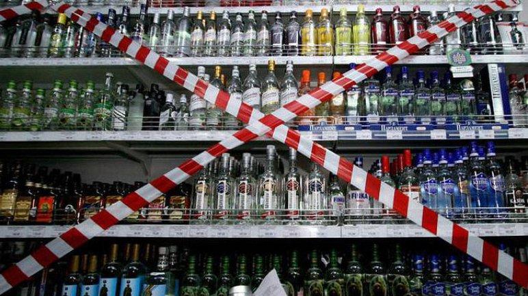 Киев отменит запрет за продажу алкоголя  - фото 1