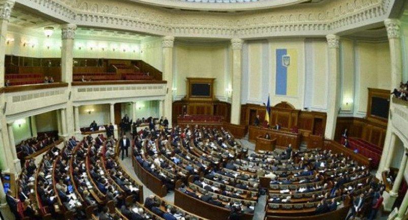 Депутаты смогли обновить законодательство про Конституционный Суд Украины - фото 1