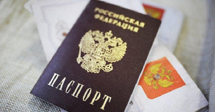 """Российским военным угрожают отставкой за отказ """"сменить гражданство"""" - фото 1"""
