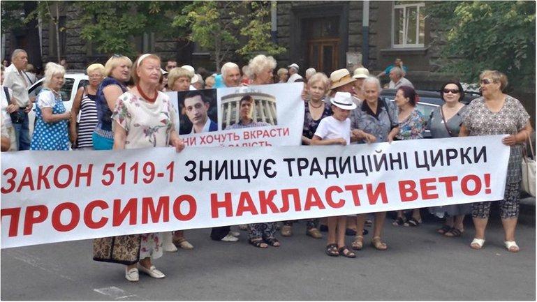 Митинг под Администрацией президента - фото 1