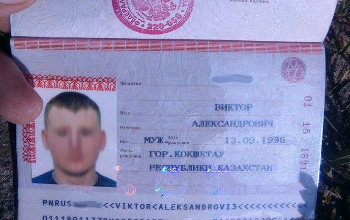 ВСУ взяло в плен Агеева - фото 1