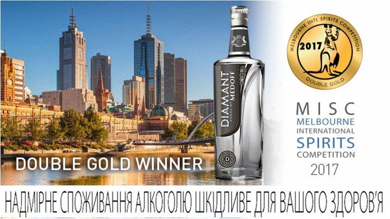 Украинский бренд получил медаль Double Gold в Австралии за безупречно мягкий вкус - фото 1