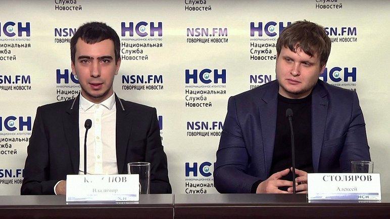 По информации СМИ, пранкеры могут работать с подачи ФСБ - фото 1