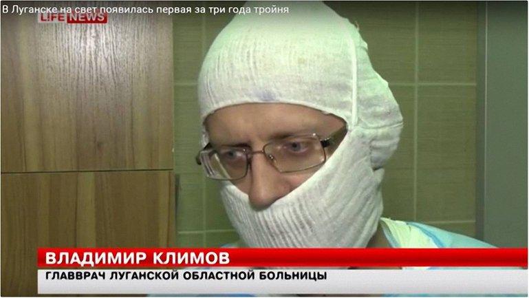 """Владимир Климов строил """"ЛНР"""", но отлично себя чувствует в Украине - фото 1"""