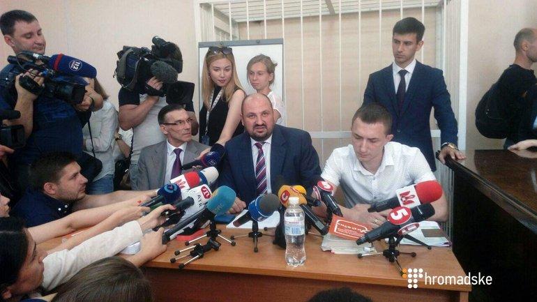 Суд озвучил решение по делу Розенблата - фото 1