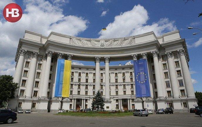 МИД Украины ответил польским коллегам - фото 1