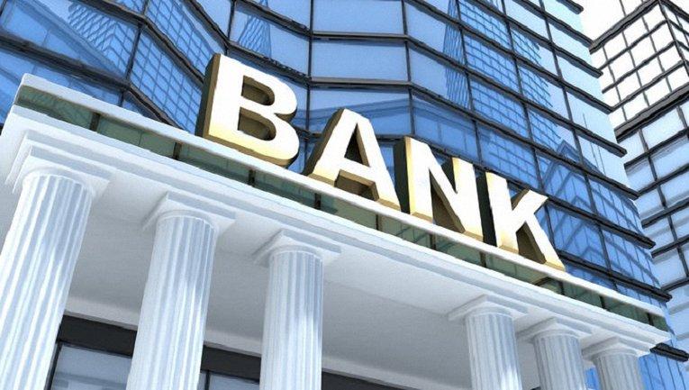Фонд выплатит гарантированную сумму вкладов в размере 36 млн грн. - фото 1