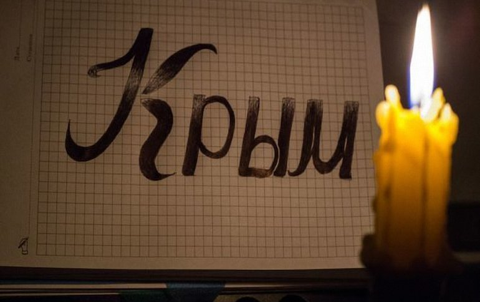 Весь Крым сидит без света - фото 1