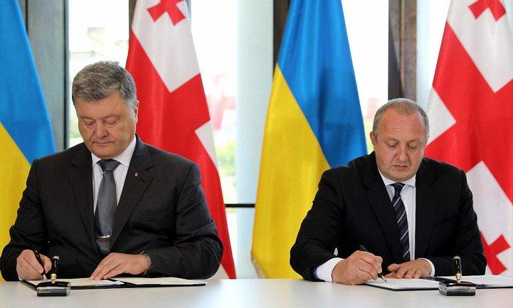 Президенты подписали документ  - фото 1