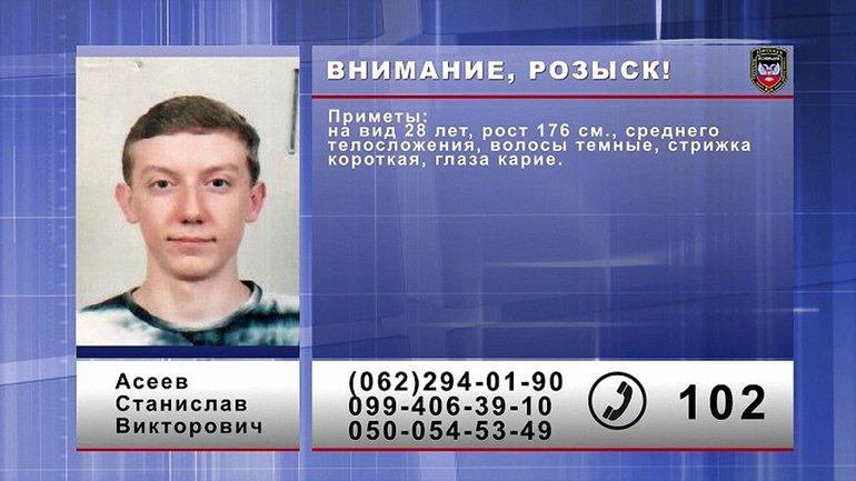 Асеева удерживают боевики террористической организации ДНР - фото 1