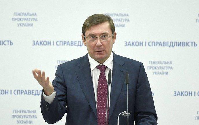 Юрий Луценко рассказал подробности дела Клименко  - фото 1
