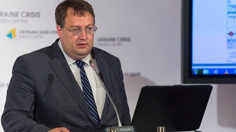 По словам Антона Геращенко, в Украине около миллиона только зарегистрированных единиц оружия - фото 1