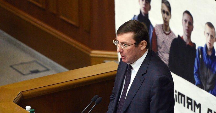 Луценко едет в Раду подавать представление на Добкина - фото 1