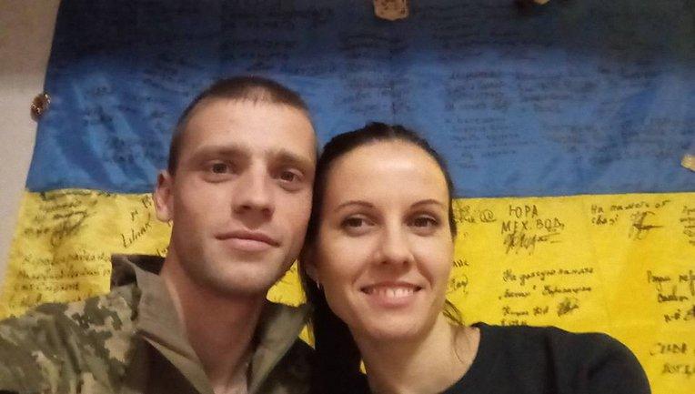 Погибшая Светлана Кривенко и ее муж - фото 1