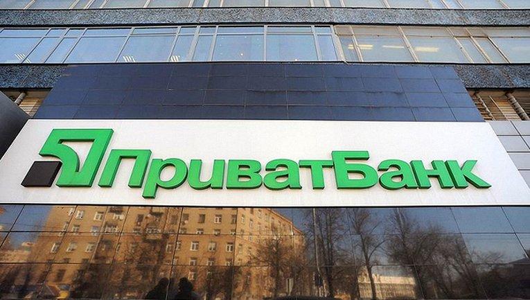 В ПриватБанке отреагировали на обыск в главном офисе - фото 1