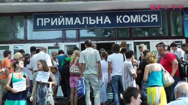 Количество бюджетников в ВУЗах Украины сократят  еще больше - фото 1