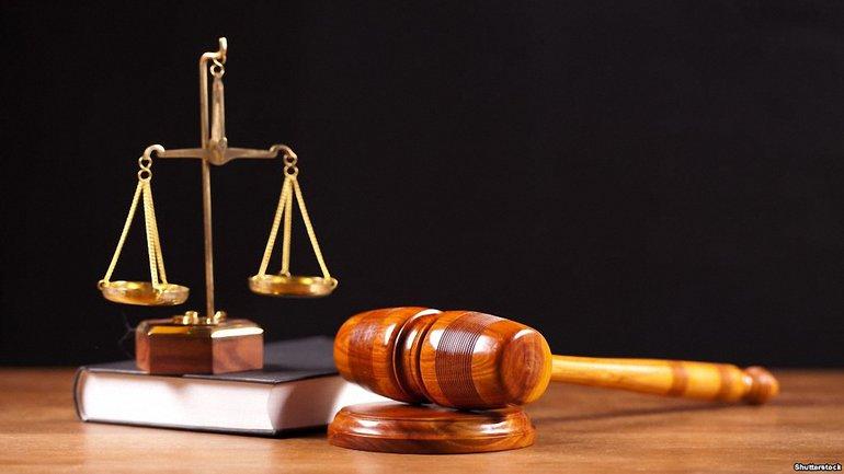 Судебная реформа? - фото 1