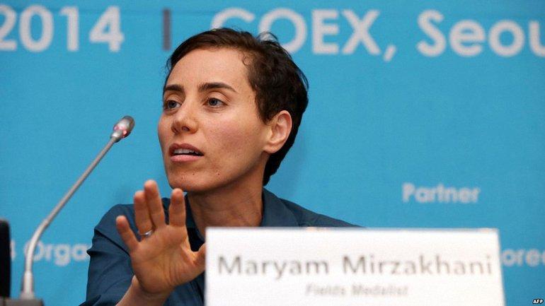 Мариам Мирзахани умерла в возрасте 40 лет - фото 1