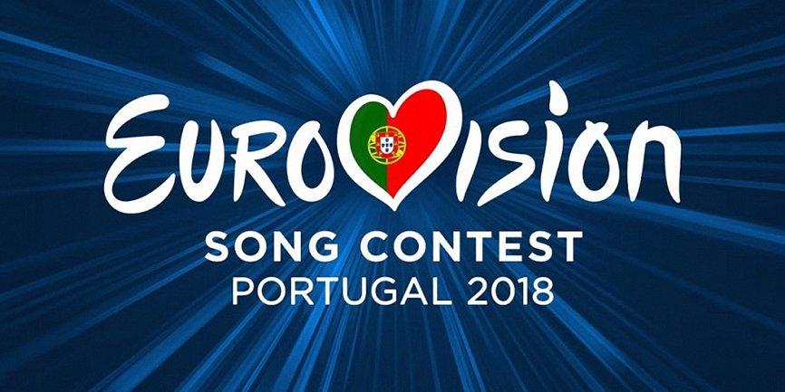 Евровидение-2018 пройдет в Лиссабоне - столице Португалии - фото 1